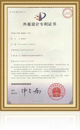 патентно-2