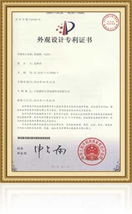 патентно-3