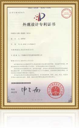 патентно-5