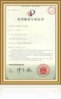 патентно-6